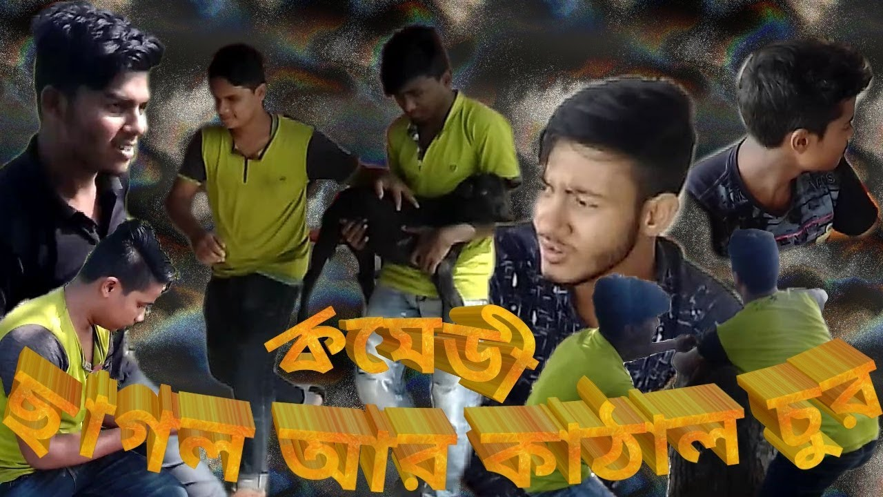 Bangla New comedy Natok 2019/funny videos