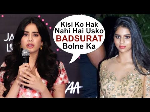 Jhanvi Kapoor's ANGRY Reaction On Fans INSULTING Srk's Daughter Suhana Khan For Her Looks