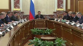 Российские регионы получат почти 40 миллиардов рублей на ремонт автодорог.