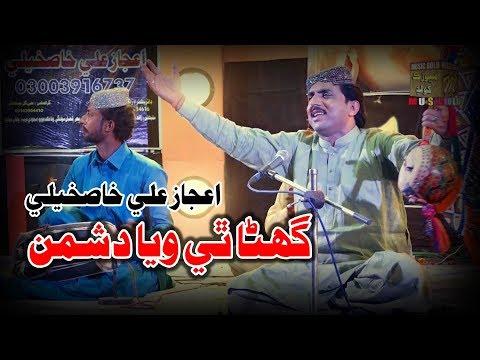 Ghana Thi Waya Dushman- Aijaz Ali Khaskheli - New Eid Album 2019 - Sindhi Songs 2019