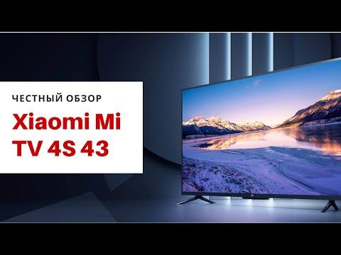 """Обзор Xiaomi Mi TV 4S 43"""" - 4K, HDR и Android TV за копейки?"""