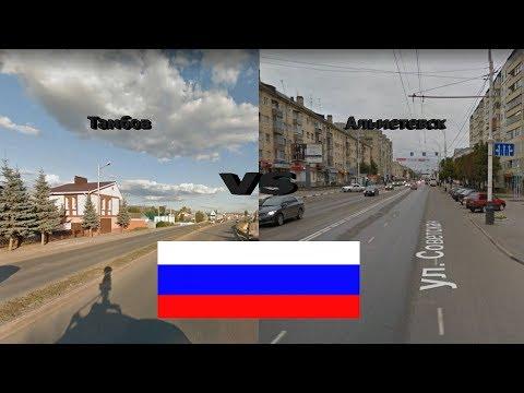 Тамбов - Альметевск.