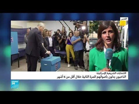 إسرائيل تصوت على مستقبل نتانياهو السياسي!!  - نشر قبل 3 ساعة