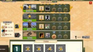 обзор игры солдат удачи