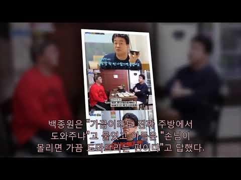"""'골목식당' 홍탁집 아들, 중국에서 무슨일 했길래..""""죄 지었다"""""""