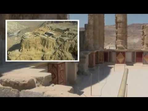 Israel deur die oë van 'n kind - Full Movie