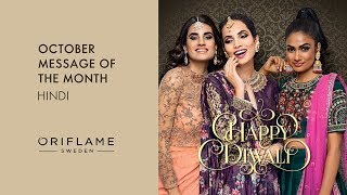 Oriflame India | October Message of the Month - Hindi