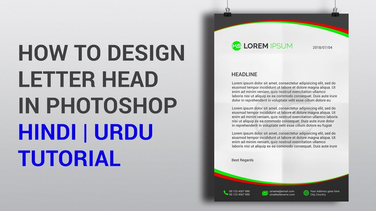 How to Design Letterhead  in Photoshop | Hindi / Urdu Tutorial