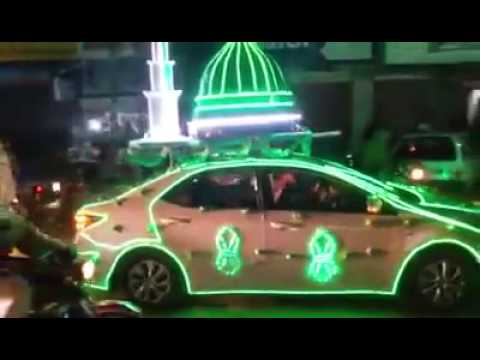Eid Milad un Nabi (saw) In Pakistan