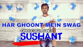 Har ghoont mein swag  dance cover choreography by Sushant