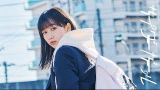 サイダーガール2018年イメージキャラクター(2018年サイダーガール)に...