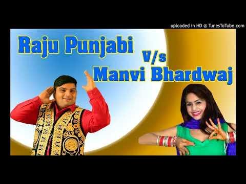 Tara Aali Chunari Mangade Piya Raju Panjabi Ka New Super Hit Song
