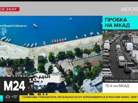Когда москвичи смогут полететь на море - Москва 24
