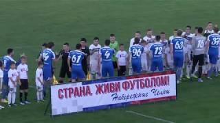 Саммари матча «КАМАЗ» (Набережные Челны) 3:1 «Лада-Тольятти» (Тольятти)