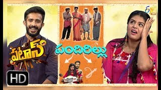Patas | 18th November 2017| Bommarillu Movie Spoof  | Full Episode 613 | ETV Plus