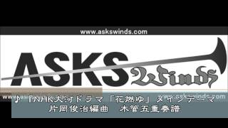 http://askswinds.com/shop/products/detail.php?product_id=943 『ASKS...