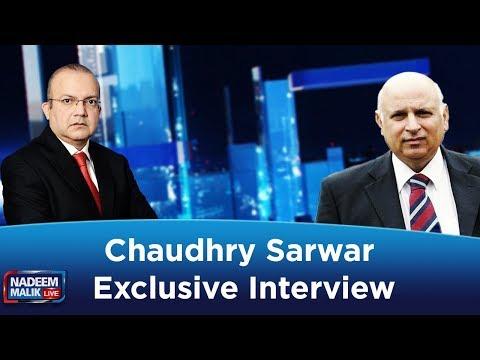 Chaudhry Sarwar Exclusive