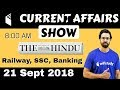 8:00 AM - Current Affairs Show 21 Sept   RRB ALP/Group D, SBI Clerk, IBPS, SSC, UP Police