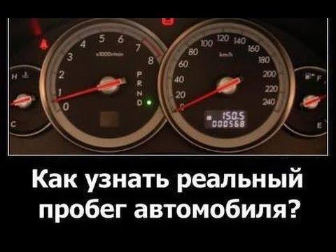 ваш сайт Эта подбор по вину запчасти на автомобиль онлайн реальная правда