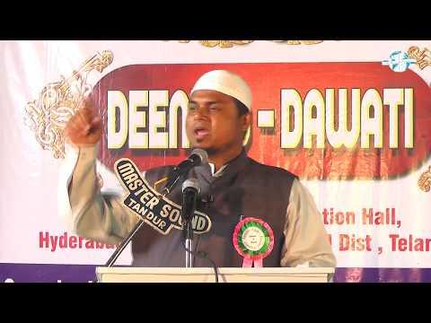 Imaan aur Azmaish || Shaikh Sanaullah Madani || Tandur