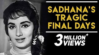 Sadhana: The Lonely Death of a star | Tragic Bollywood Stories | Tabassum Talkies