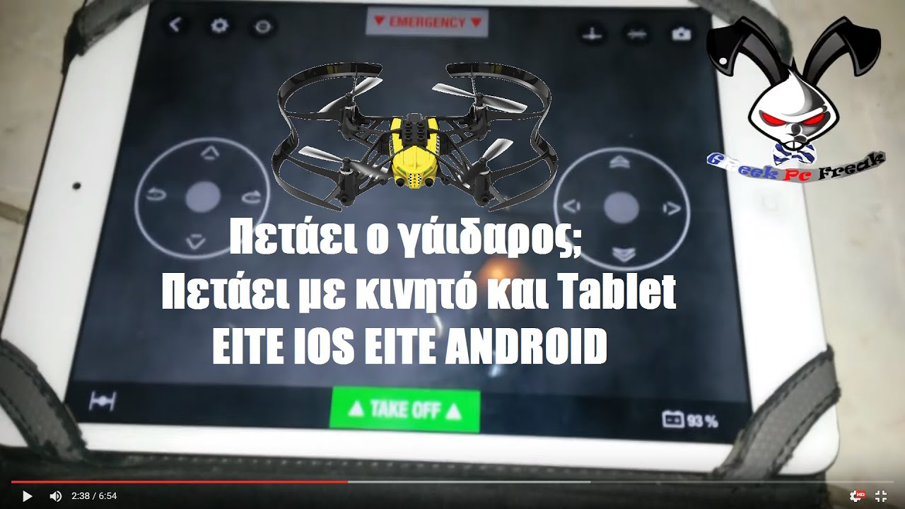 Mini Drone Parrot Airborne Cargo Travis GReek Unbox Review