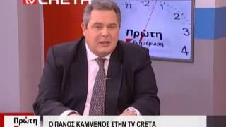 Ο Πάνος Καμμένος στο Creta TV