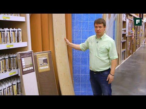 Выбираем панели ПВХ: размеры и отличительные особенности этого отделочного материала
