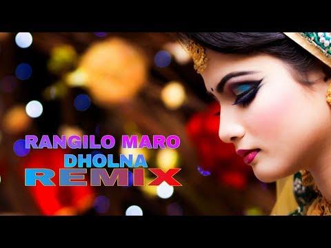 Rangilo Maro Dholna Remix   Aayo Re Mahro Dholna Remix   Dholna ( The Ghoomar Remix )The Best Remix