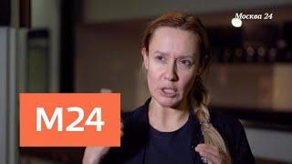 """""""Спорная территория"""": Ксенофонтова против мужа - Москва 24"""