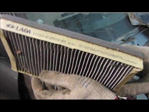 Как заменить салонный фильтр на калине