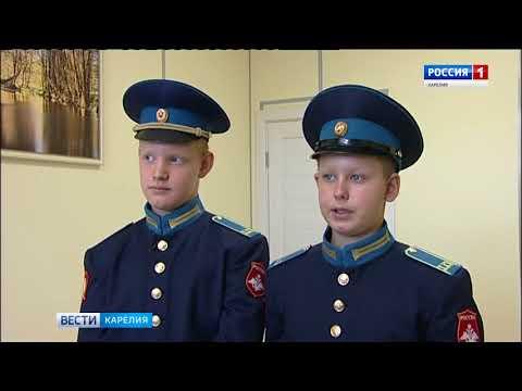 Президентское кадетское училище встречает первых учащихся