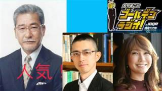 憲法学者の木村草太さんが、憲法の役割と自民党の改憲草案の問題や米軍...