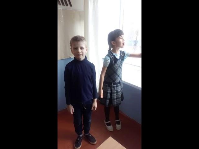 Изображение предпросмотра прочтения – «Егоров Марк и Осянина Полина» читает произведение «Весенняя песенка» С.Я.Маршака