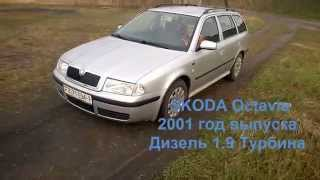 Каталог - Авто на продажу - lemhira.com