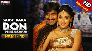 Sabse Bada Don Hindi Movie Part 10/11 - Ravi Teja, Shriya