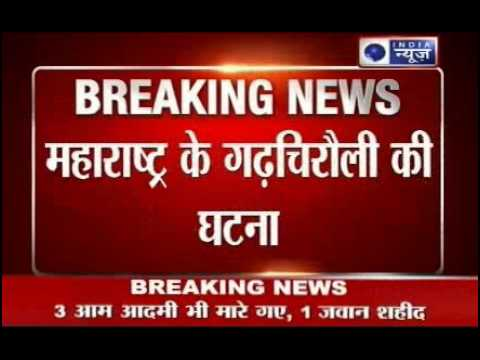 Breaking News: Gadchiroli Encounter between police, Naxals