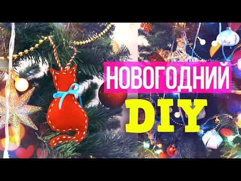Видеозапись DIY Подарки СВОИМИ РУКАМИ