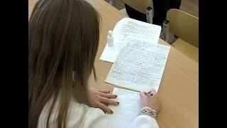 В Йошкар-Оле прошла олимпиада школьников по марийским языку и литературе