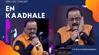 En Kadhale En Kadhale   SPB Live Concert Song   AR RAHMAN   VAIRAMUTHU