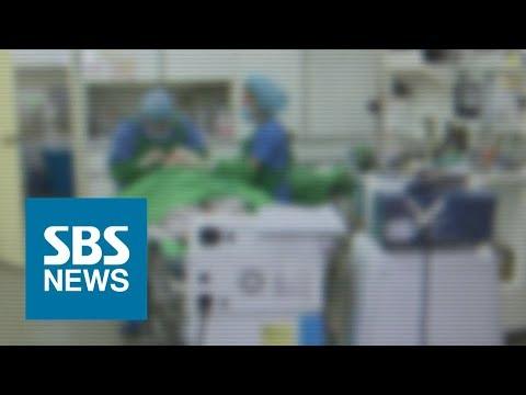 맹장수술하러 갔다가 코 성형…군 병원 성형 수술 실태 / SBS