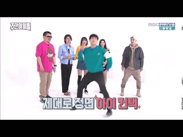 Monsta X's Jooheon dancing to kpop groups songs