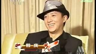 [HappyE.L.F Vietsub][110511] Interview of Han Geng & Wu Chun - My Kingdom[suju-elf.com]