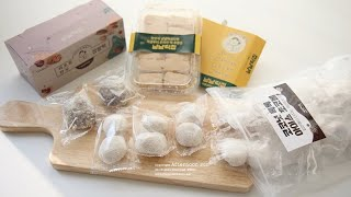 맛있는떡집 냠냠떡집 퓨전떡 코코넛톡톡 아이스 초코볼