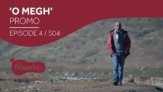 O Megh - Promo [Ep4 S04 | The Dewarists