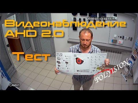 Видеонаблюдение в Туле