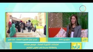 8 الصبح - د/حسن شحاتة عن إنتحار طلاب الثانوية العامة