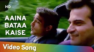Gambar cover Aaina Bataa Kaise (HD) | Mohabbat (1997) | Sanjay Kapoor | Akshaye Khanna | Popular Hindi Song