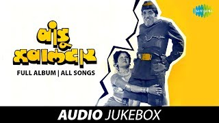 Pandoo Hawaldar All Songs | Full Album | Ye Na Jawal Ghe Na | Marji Tumchi | Mee Tar Bholi