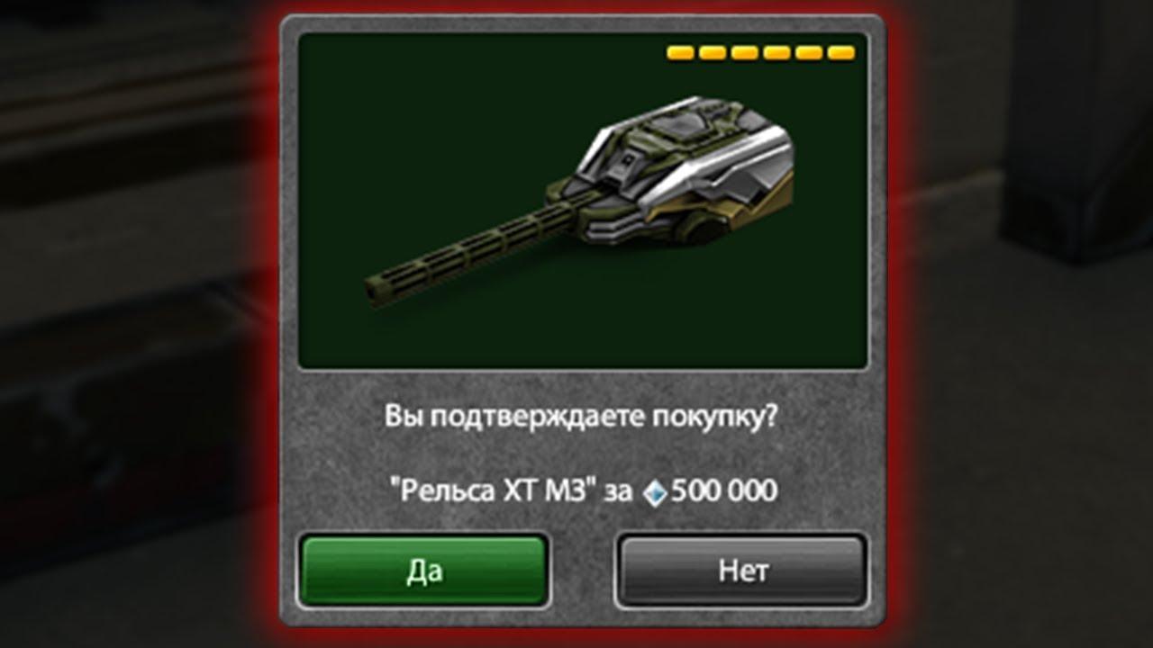Тестовые карты танки онлайн играть как играть в чип на картах